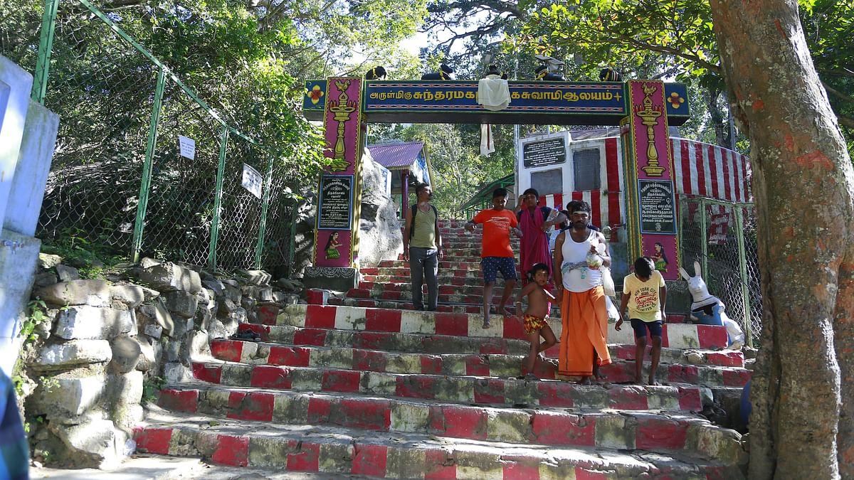 சதுரகிரி சுந்தரமகாலிங்கம் கோயில் நுழைவு வாயில்