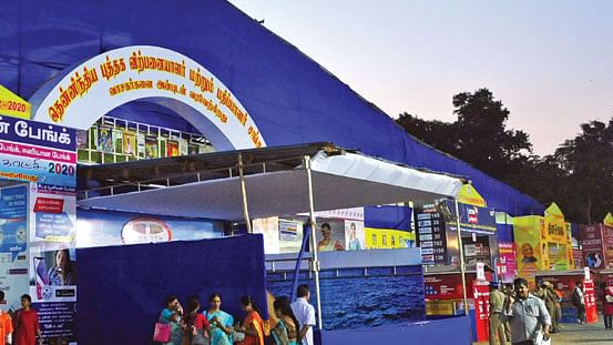Chennai Book Fair
