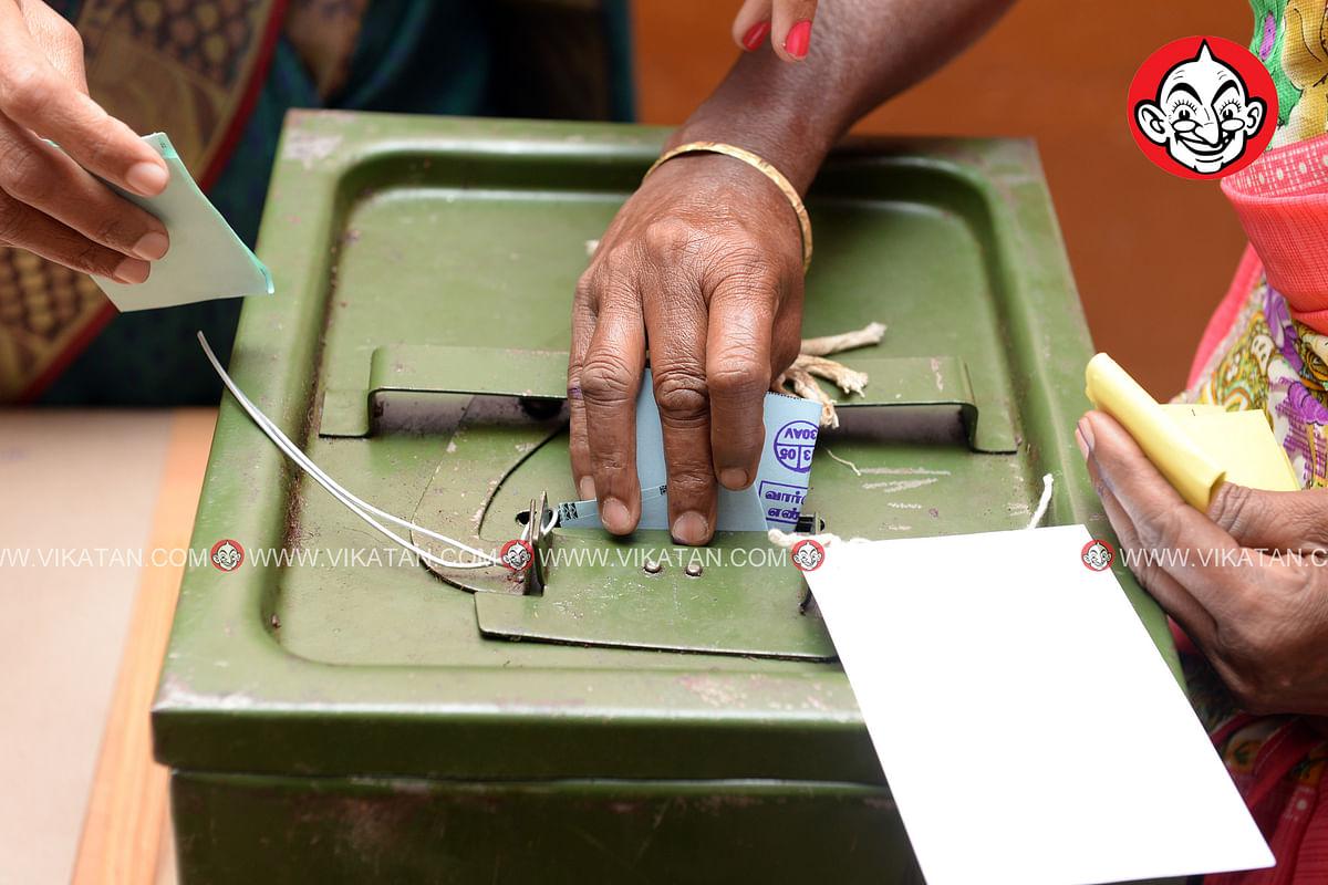 உள்ளாட்சி தேர்தல் 2019