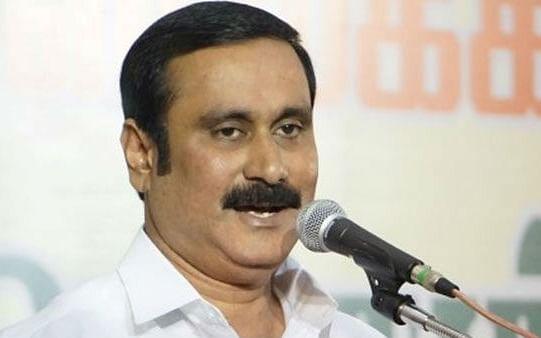 Election Updates: `கூட்டணியில் தொகுதிகளைக் குறைத்துக்கொண்டது ஏன்?' - அன்புமணி ராமதாஸ் விளக்கம்