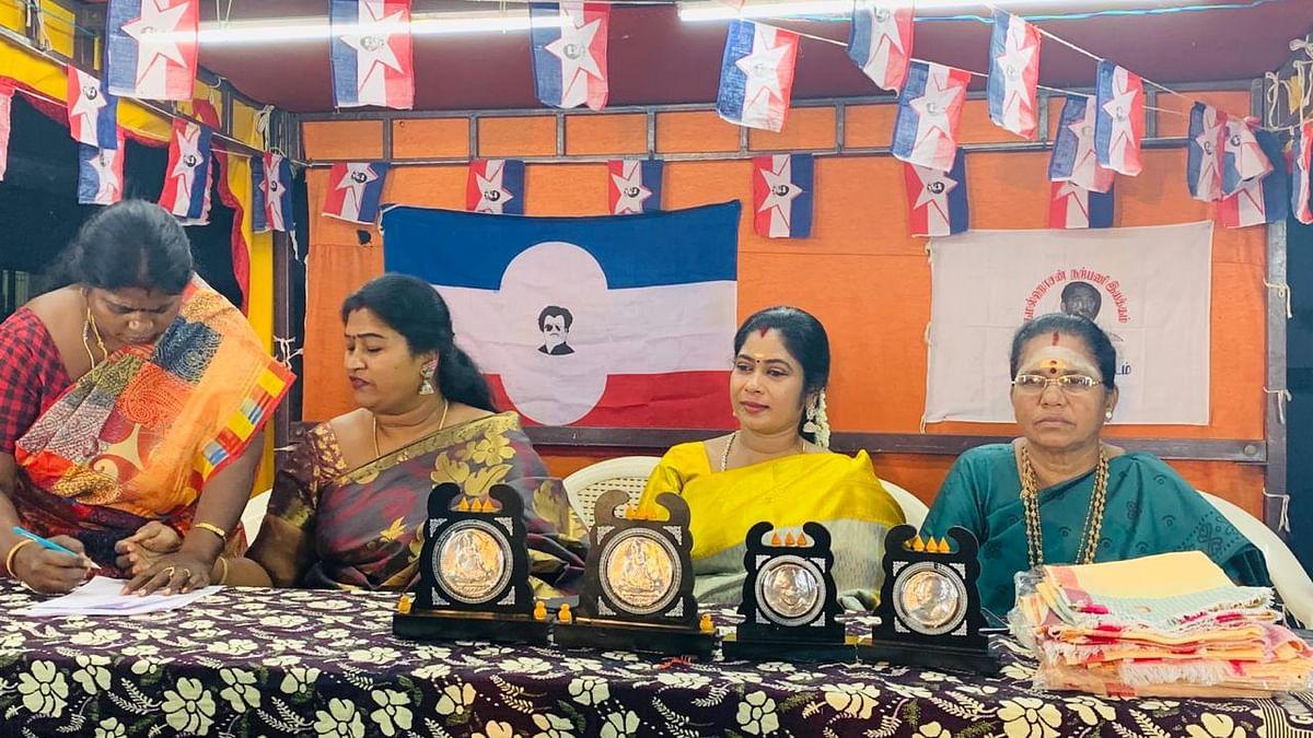 ரஜினி ரசிகர் மன்றம் தி.மு.க