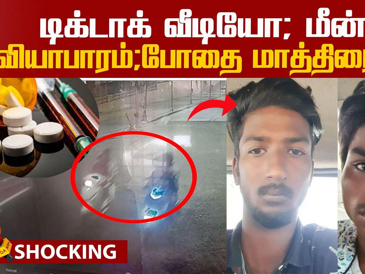 Chennai Police arrested Dio David Gang!
