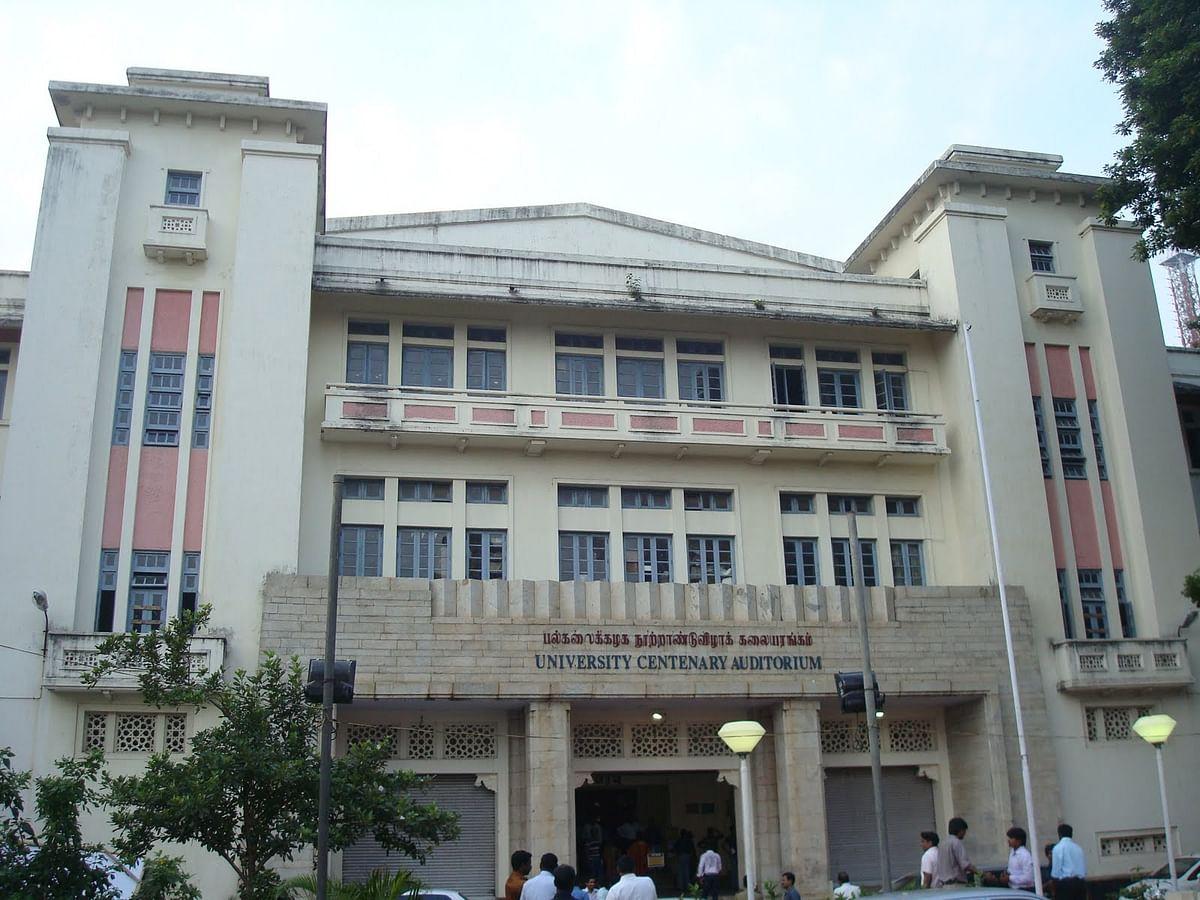 சென்னைப் பல்கலைக்கழக நூற்றாண்டு மண்டபம்