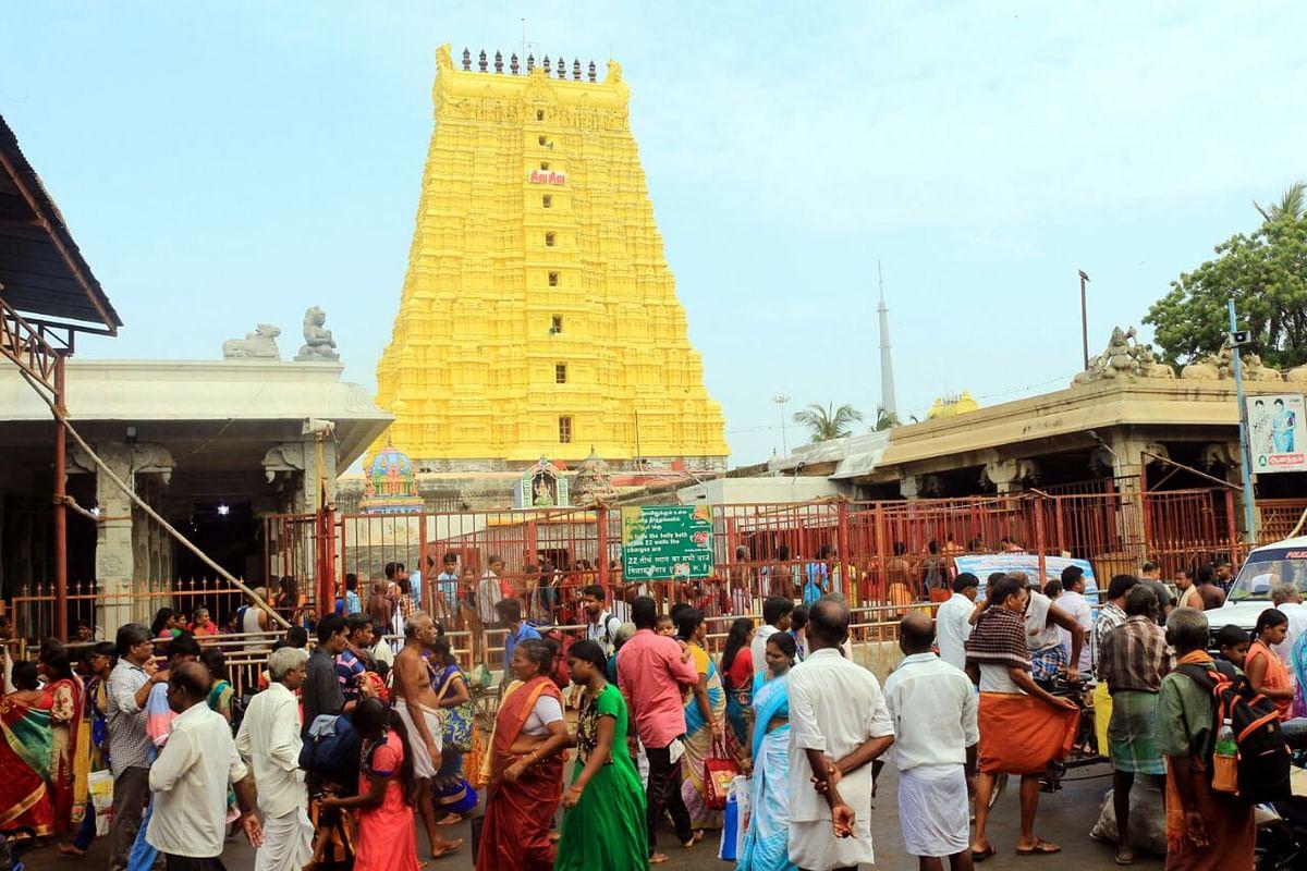 ராமேஸ்வரம் கோயில்