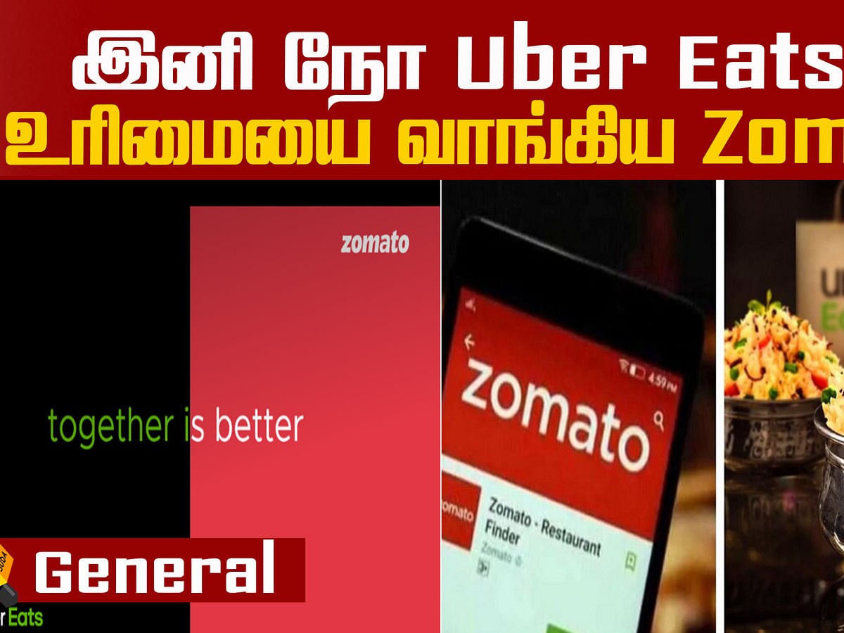 Uber sells food delivery business in India to Zomato