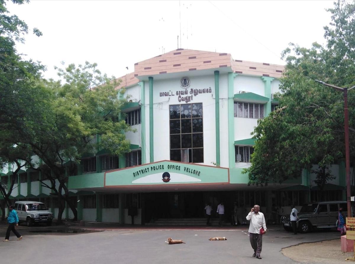 வேலூர் மாவட்ட எஸ்.பி அலுவலகம்