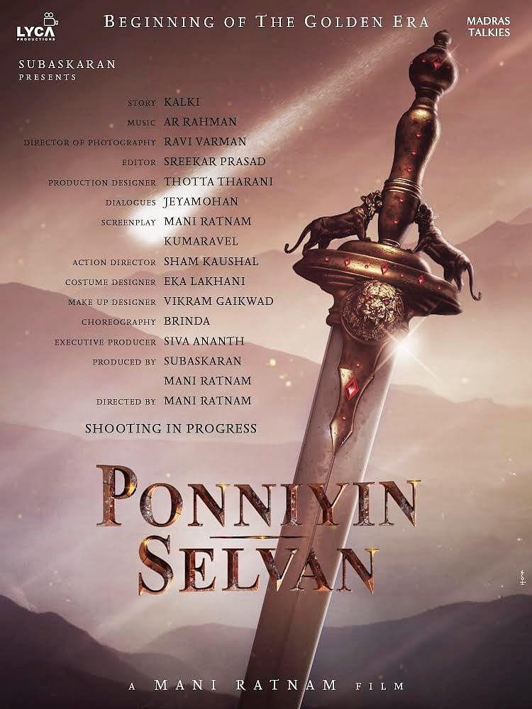 ponniyin selvan title look