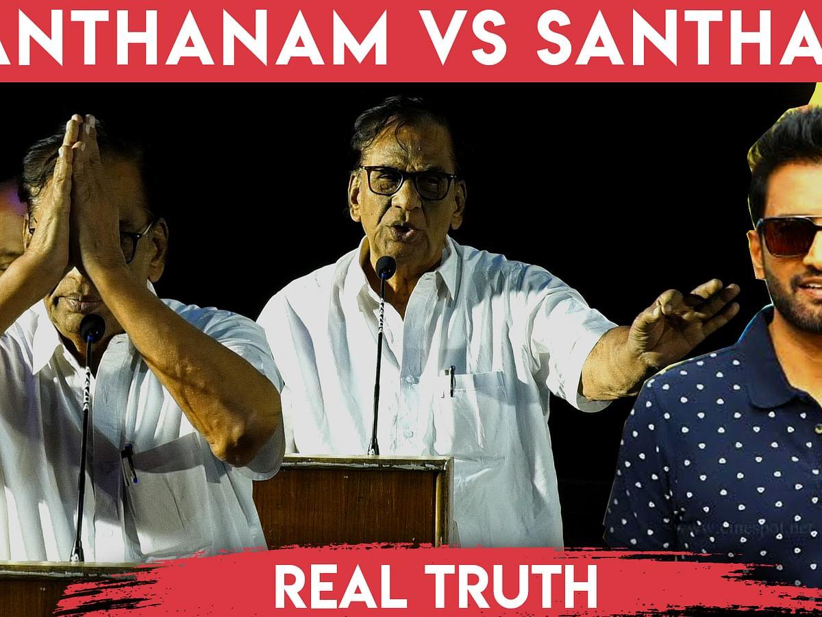 `சந்தானம் கால தொட்டு கேட்டுக்குறேன்!' – தயாரிப்பாளர் கதறல் | Santhanam | Dagaalty | Server Sundaram