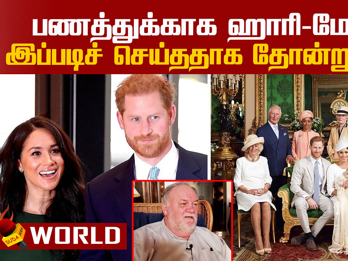 Shocking Statement from Meghan's Father!