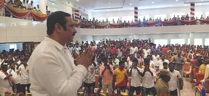 பா.ம.க சார்பில் நடைபெற்ற நிகழ்ச்சி