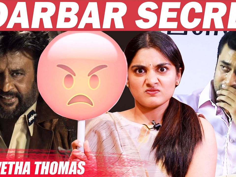 Exclusive: Surya's Emotional Speech & Darbar Scenes with Rajini - Nivetha Thomas | Thani Vazhi