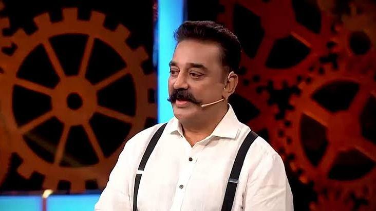 'பிக் பாஸ்' கமல்
