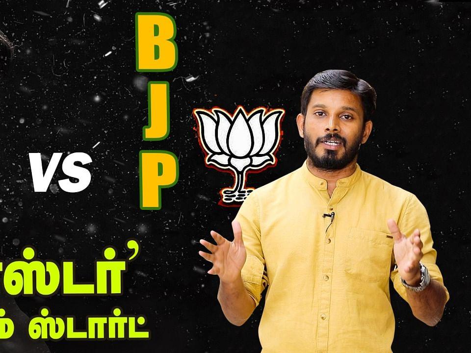 `மாஸ்டர் ஆட்டம் ஸ்டார்ட்' – விஜயின் அடுத்த மூவ் என்ன?! #Masterselfie #Vijay