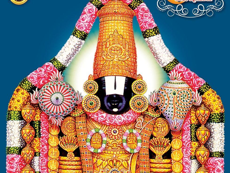 மகத்துவம் நிறைந்த மாசி மாதம்... கட்டாயம் கடைப்பிடிக்க வேண்டிய விழாக்கள், விசேஷங்கள்!