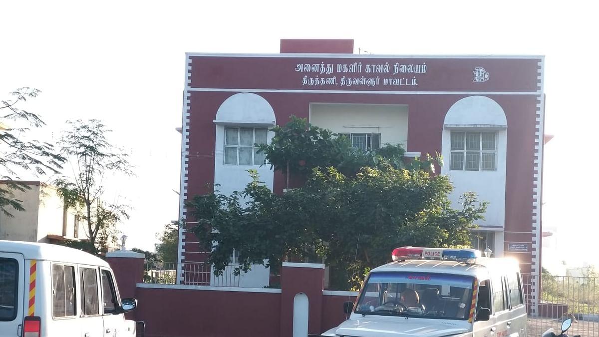 திருத்தணி காவல் நிலையம்