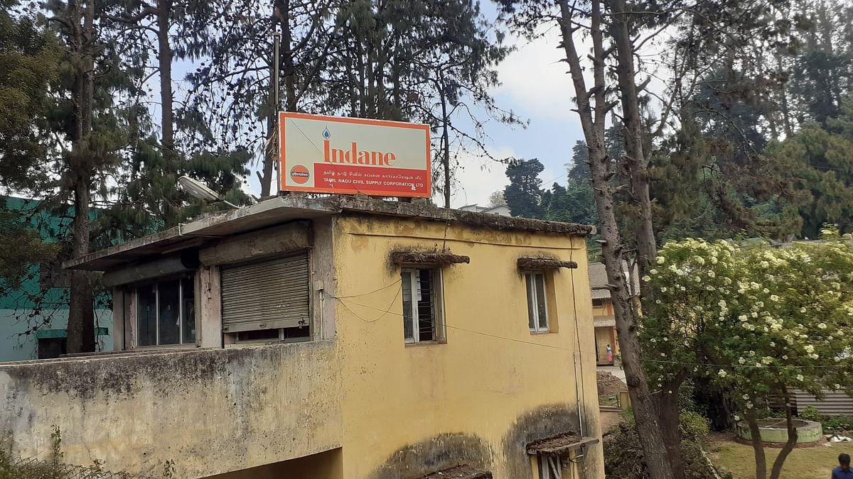 சிலிண்டர் விநியோக மையம்