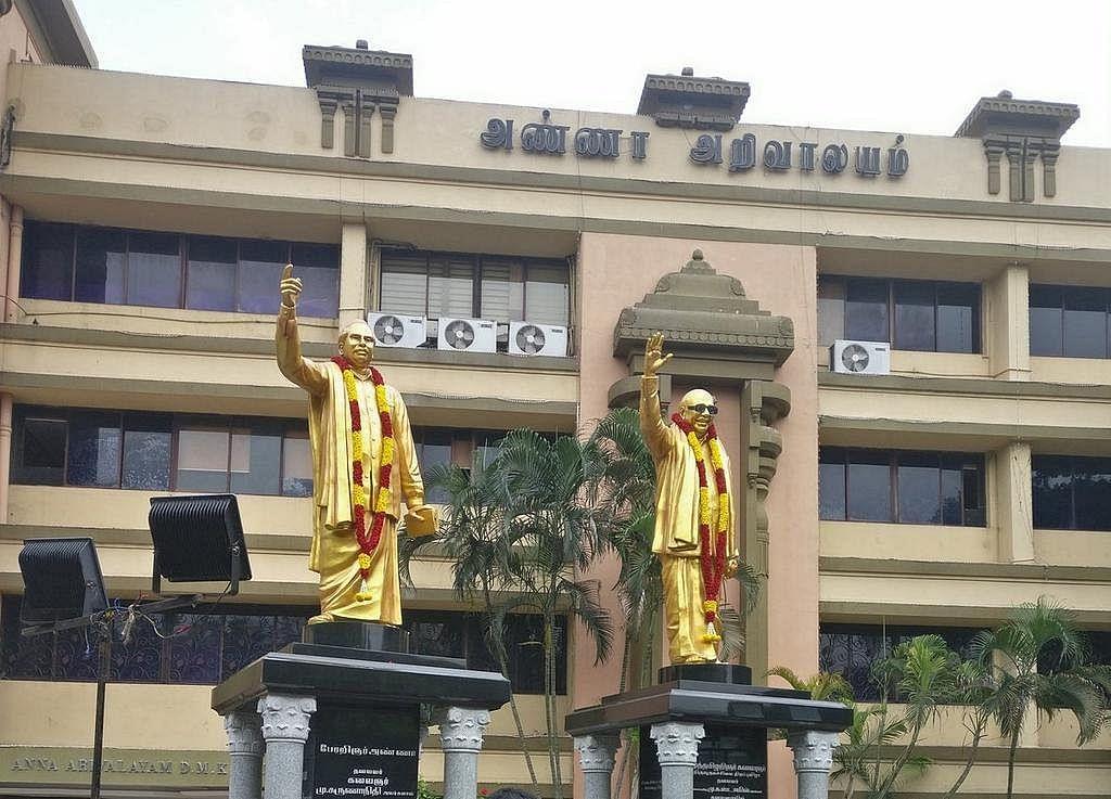 தி.மு.க அலுவலகம்-அண்ணா அறிவாலயம்