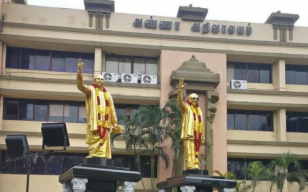 சட்டப்பேரவை தேர்தல்: தி.மு.க-வில் 8 பேர் கொண்ட தேர்தல் அறிக்கை குழு அமைப்பு! #NowAtVikatan