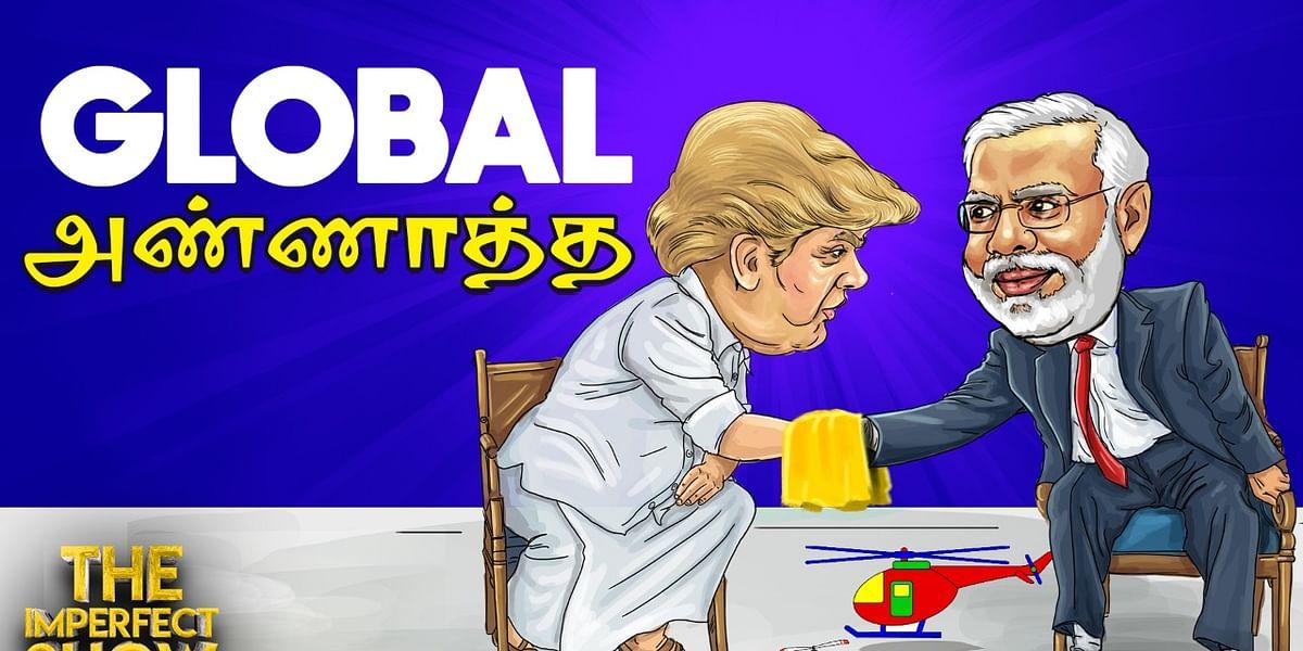 Modi- Trump