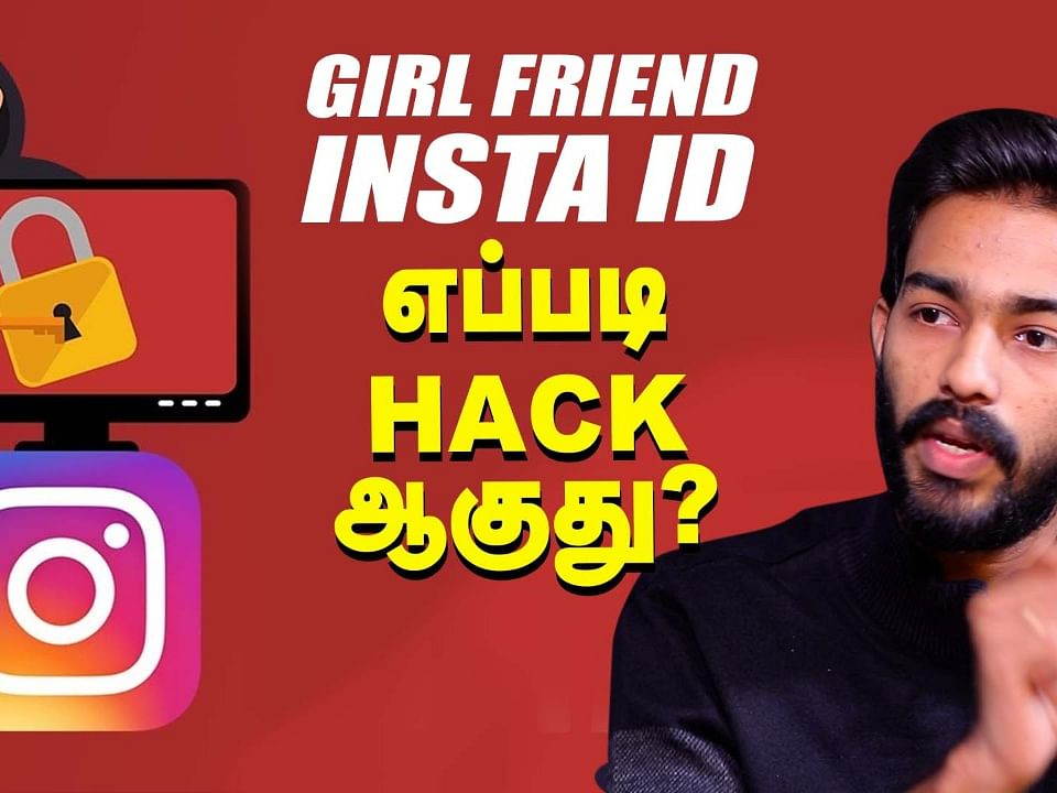Hacking, Cyber Security மற்றும் பல... - Interview with Ethical Hacker Sriram