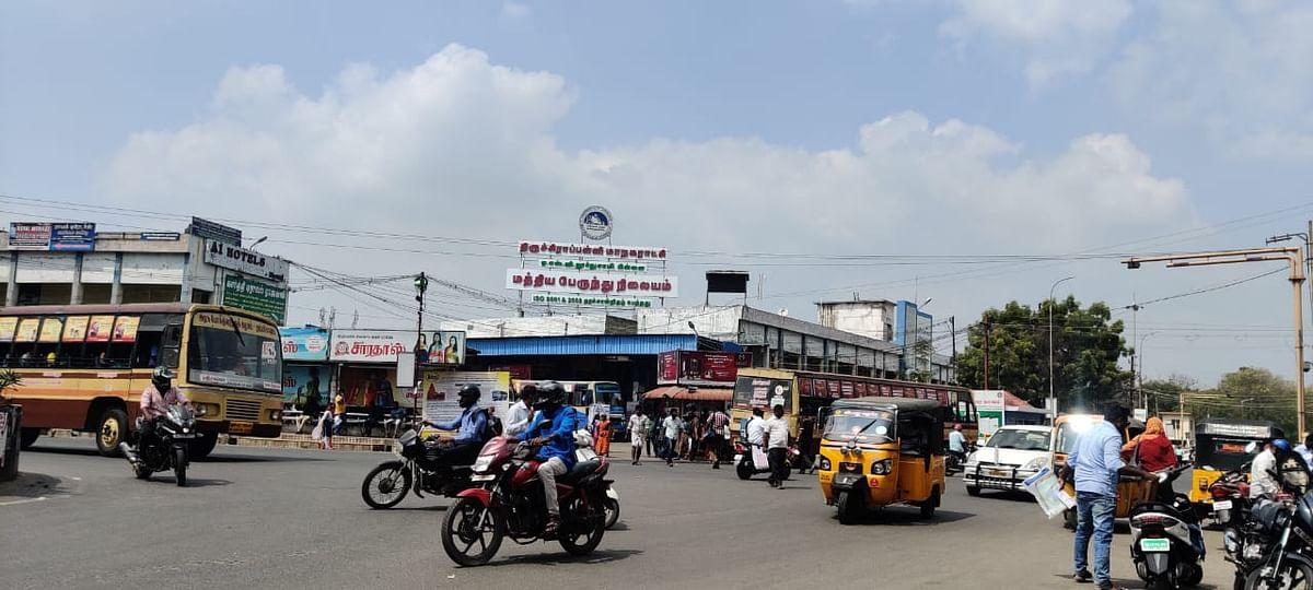 திருச்சி மத்திய பேருந்து நிலையம்