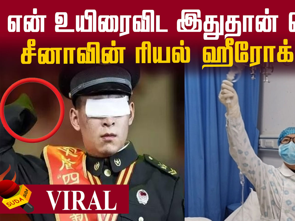 Hospital is my battlefield says china nurse | Corona | Viral