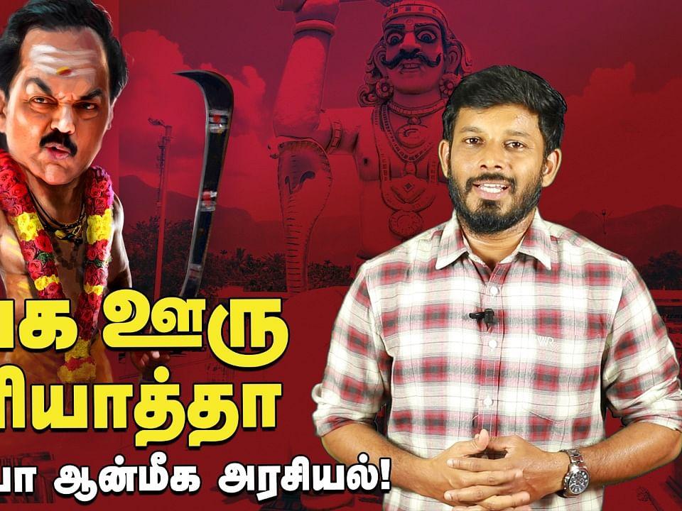 பிரசாந்த் கிஷோர் கொடுத்த ஐடியா... டபுள் ஓகே சொன்ன Stalin! | Elangovan Explains