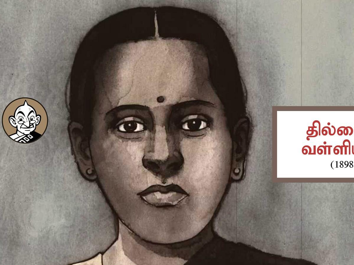 16 வயதில் உயிர் நீத்த இந்தியாவின் புனித மகள்! - பிறந்ததின சிறப்புப் பகிர்வு #VikatanInfographics