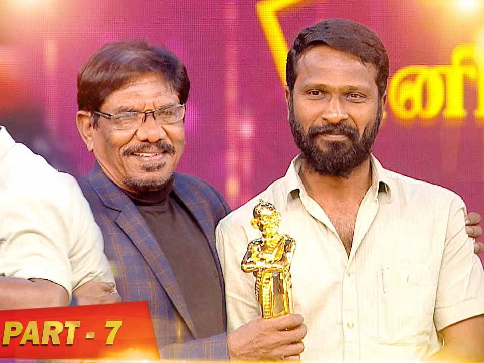 Ananda Vikatan Cinema Awards 2019 Part 7