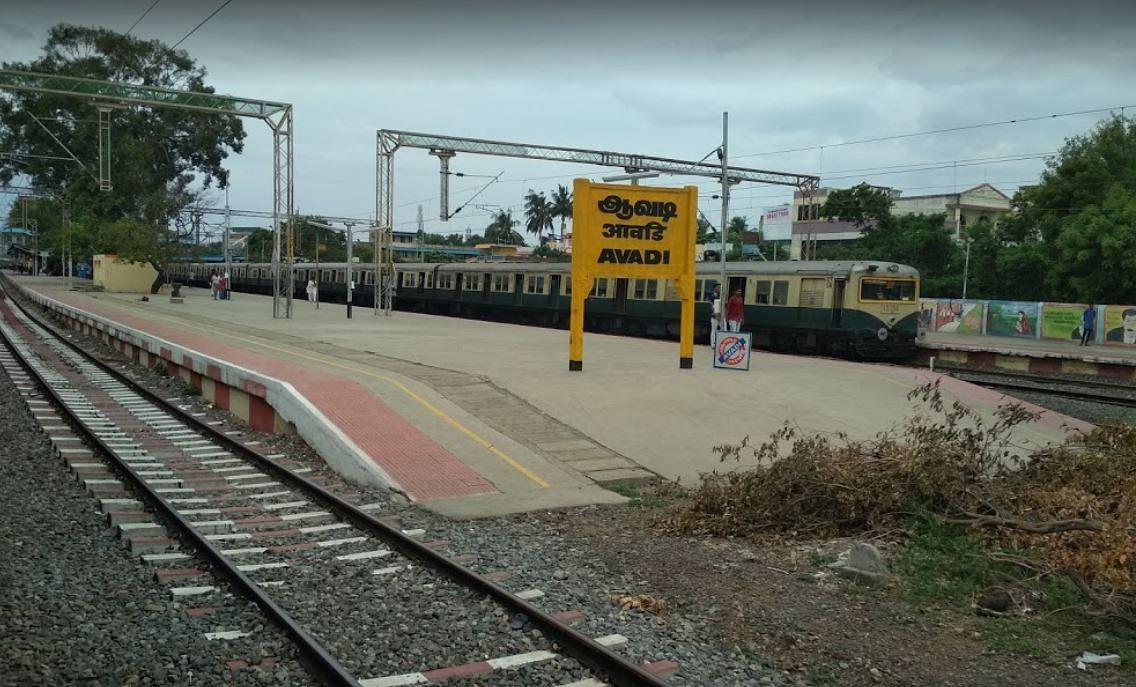 ஆவடி ரயில் நிலையம்