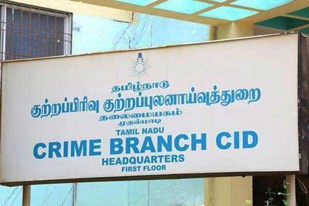 CBCID office, Chennai