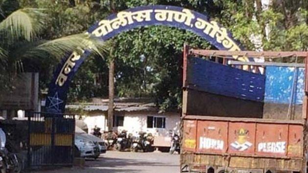 வான்ராய் காவல்நிலையம்