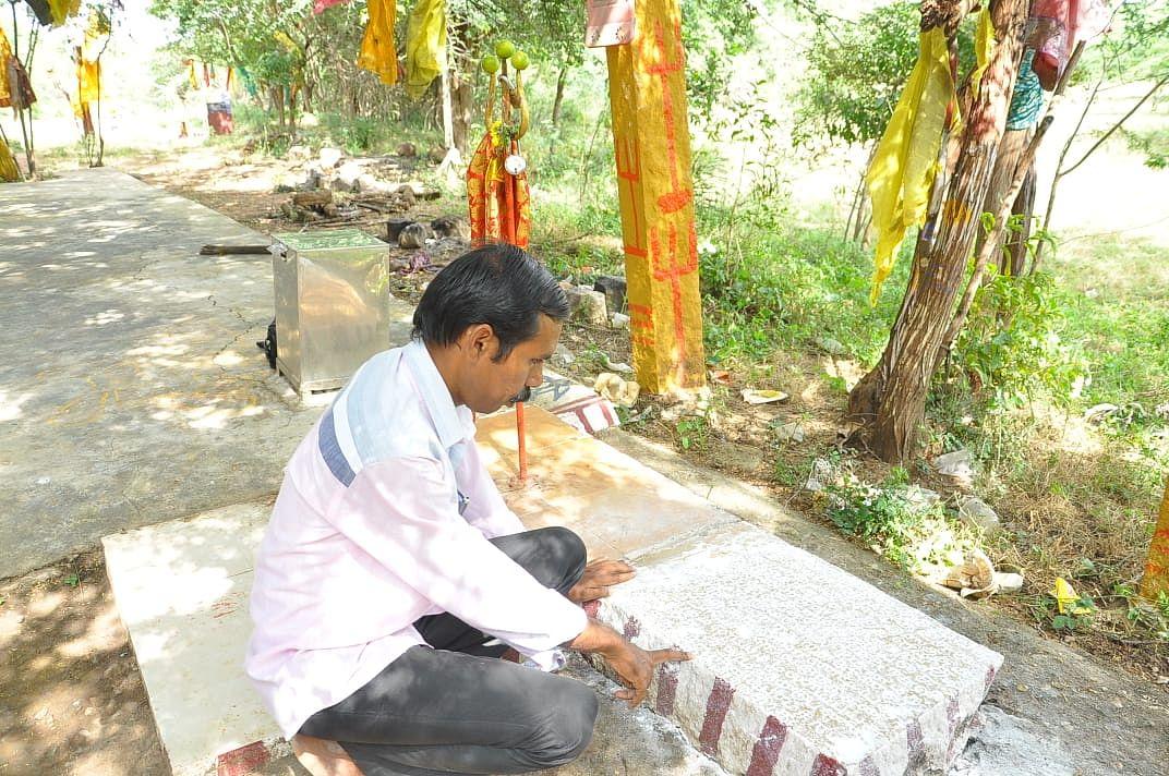 காளிராசா