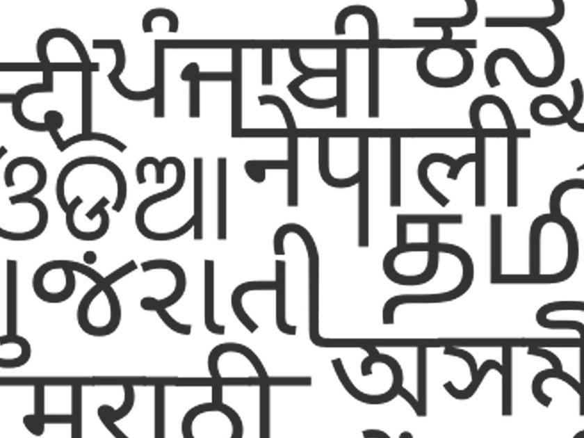 `சம்ஸ்கிருதத்திற்கு 231 கோடி... தமிழுக்கு 7 கோடி!' - மத்திய அரசு ஒதுக்கீட்டால் வெடிக்கும் சர்ச்சை!