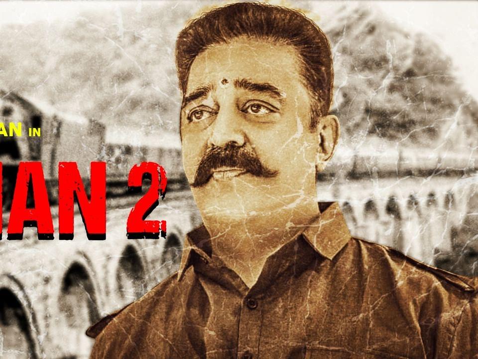 BREAKING: Indian 2 Major Change | Kamal Haasan | Shankar | inbox