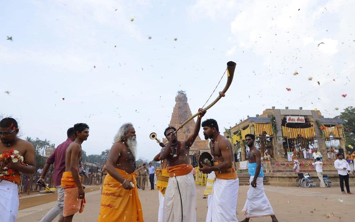 `பெருவுடையாரே...!'-  விண்ணதிர கோஷங்கள் முழங்க நடைபெற்ற பெரிய கோயில் குடமுழுக்கு
