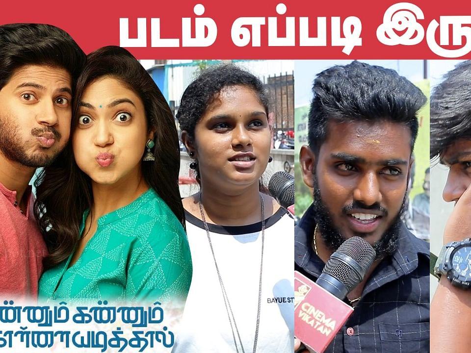 Kannum Kannum Kollaiyadithaal Review Public