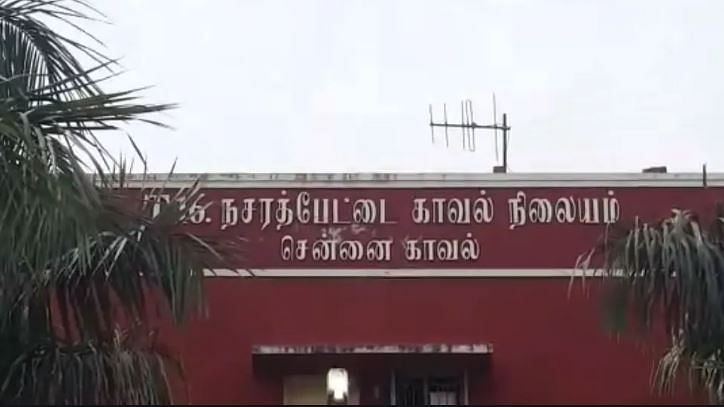 நசரத்பேட்டை காவல் நிலையம்
