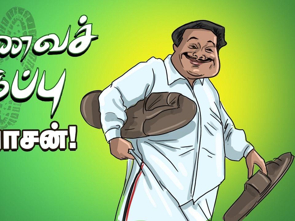 ரெய்டில் விஜய் சிக்கிய நிஜப்பின்னணி என்ன? | தி இம்பர்ஃபெக்ட் ஷோ 06/02/2020