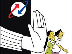 பி.எஸ்.என்.எல் விருப்ப ஓய்வுத்திட்டம்