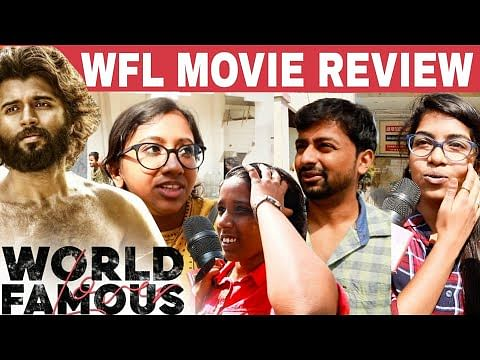 World Famous Lover Public Review  | WFL Review