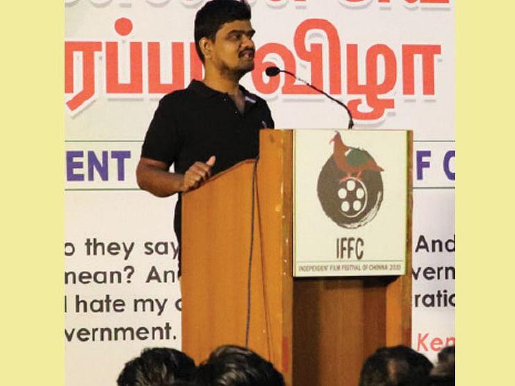 சென்னை சுயாதீன திரைப்பட விழா