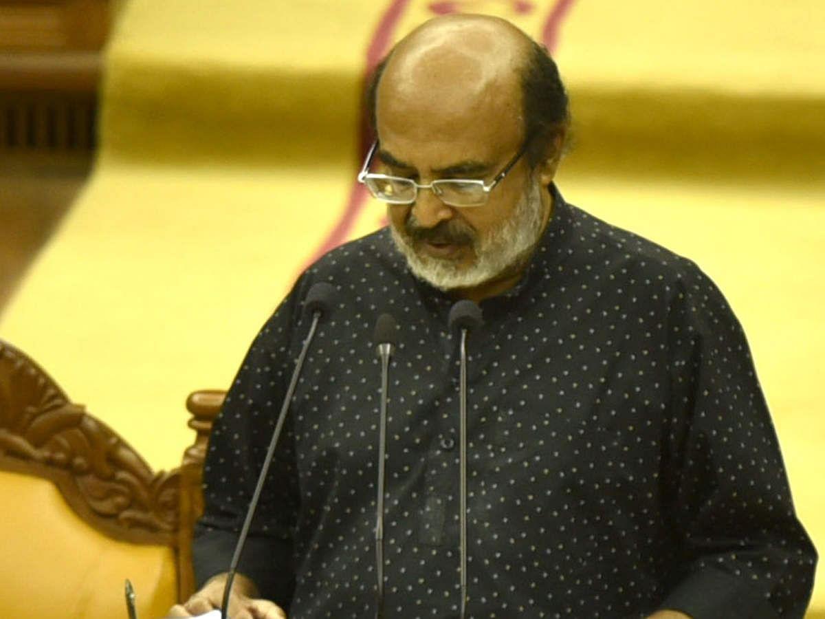 தாமஸ் ஐசக்