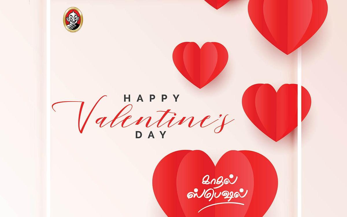 `முத்தத்தில் எண்ணிக்கை பார்க்காதே' காதலர் தினக் கவிதைகள்! #ValentineDay #VikatanPhotoCards