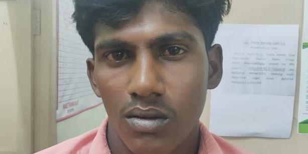 ராஜாங்கம்