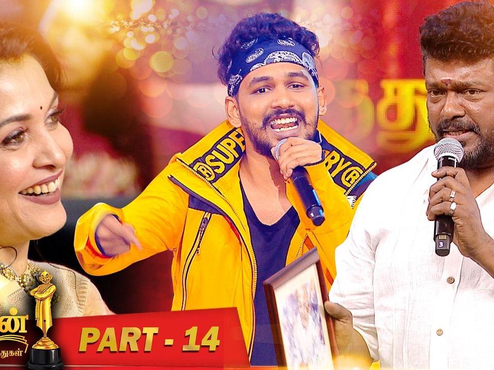 Ananda Vikatan Cinema Awards 2019 Part 14