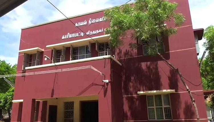 காரியாப்பட்டி காவல் நிலையம்