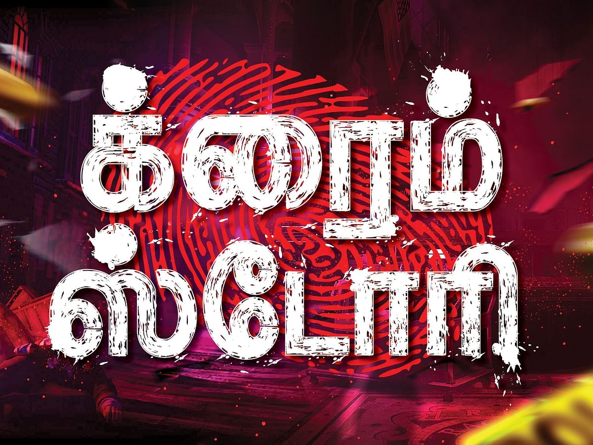 """``பகலில் கல்குவாரி வேலை.. இரவில் கொள்ளைக் கும்பல்.. மடக்கிப் பிடித்த போலீஸ்!""""#TamilnaduCrimeDiary"""