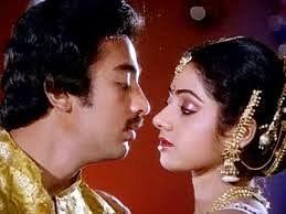 80-களின் காலம்தான் காதலின் பொற்காலம்... இளையராஜா பாடல்களே சாட்சி! #80sLove