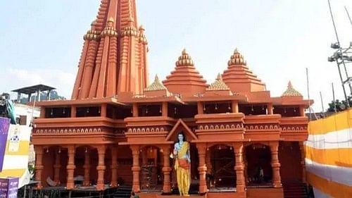 ராமஜென்மபூமி கோயில்